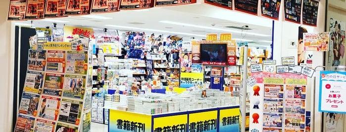 アニメイト 浜松店 is one of 静岡の中古ゲーム・ホビーショップ.
