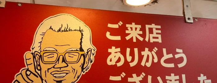 カメラのナニワ 梅田中古買取センター is one of Osaka.