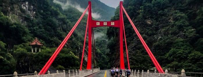 Taroko Gorge is one of Taiwan.