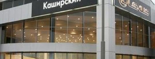 Lexus Центр Каширский is one of Sunny'un Beğendiği Mekanlar.
