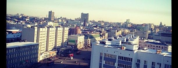 Улица Татарстан is one of Orte, die Taras gefallen.