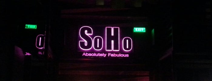 Soho Absolutely Fabulous is one of Alexandropoulis.