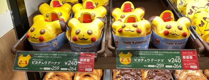 Mister Donut is one of Locais curtidos por 高井.