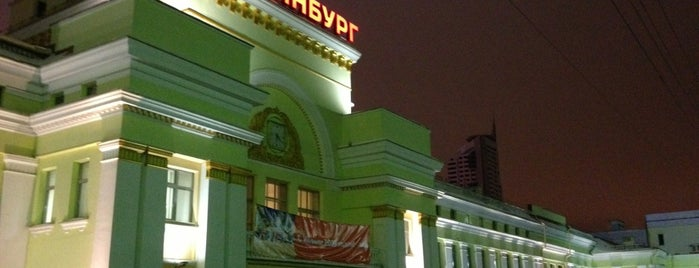 Yekaterinburg Railway Station is one of Yekaterinburg, RU.