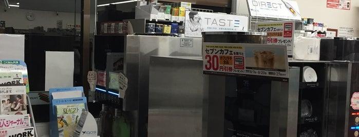 セブンイレブン 日立河原子海岸入口店 is one of スラーピー(SLURPEEがあるセブンイレブン.