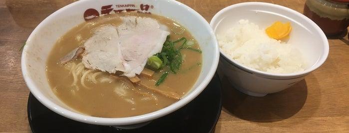 天下一品 高松駅前店 is one of 天下一品全店巡り.