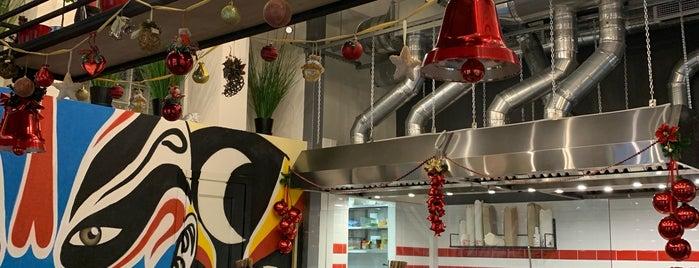 Noodle Bar is one of Lugares favoritos de OrgnlNuttah.