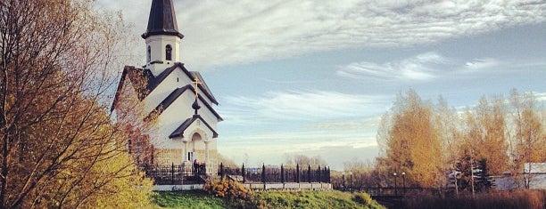 Храм Рождества Христова is one of Православный Петербург/Orthodox Church in St. Pete.