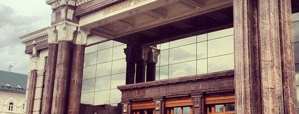 Областной драматический театр им. А. В. Луначарского is one of Lugares favoritos de Дмитрий.