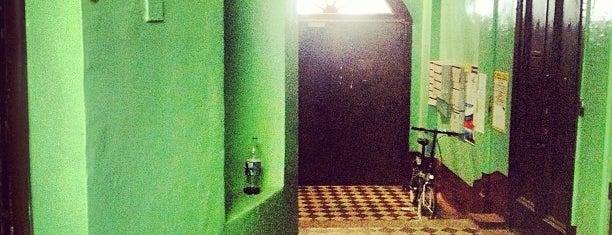 Музей-квартира Елизаровых is one of Внутренности.