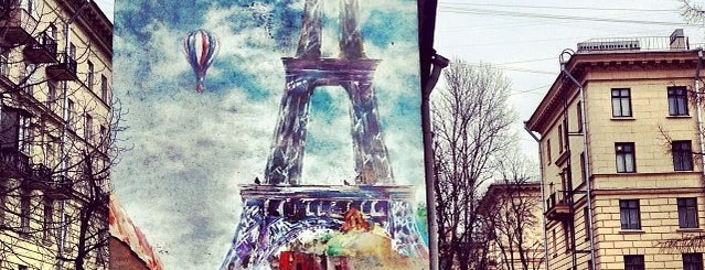 Кусочек Парижа is one of สถานที่ที่บันทึกไว้ของ Alexandr.