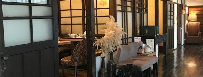 青田七六 is one of Japanese.