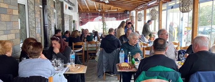 salih abinin yeri, mesimvria is one of alexandroupolis.