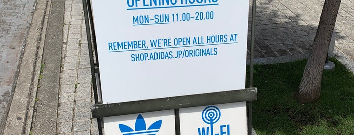adidas Originals Flagship Store Tokyo is one of Shops Tokyo.