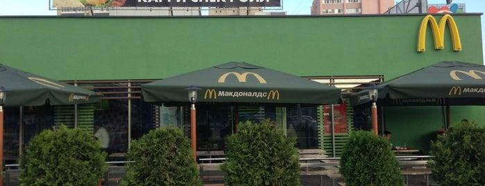 """McDonald's is one of 3 Анекдоты из """"жизни"""" и Жизненные """"анекдоты""""!!!."""