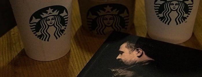 Starbucks is one of Lieux qui ont plu à Serkan.