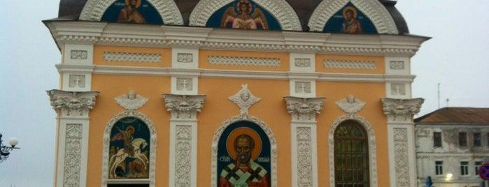 Часовня Николая Чудотворца is one of Tempat yang Disukai Водяной.