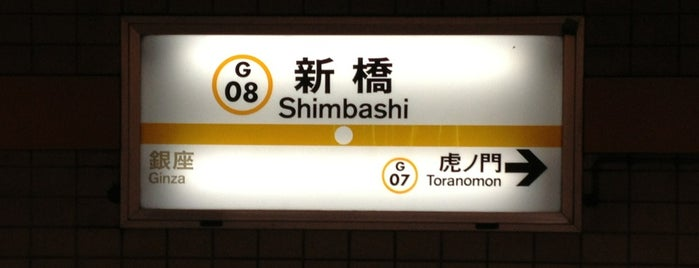 Ginza Line Shimbashi Station (G08) is one of Tokyo - Yokohama train stations.