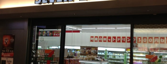 7-Eleven is one of Sigeki : понравившиеся места.