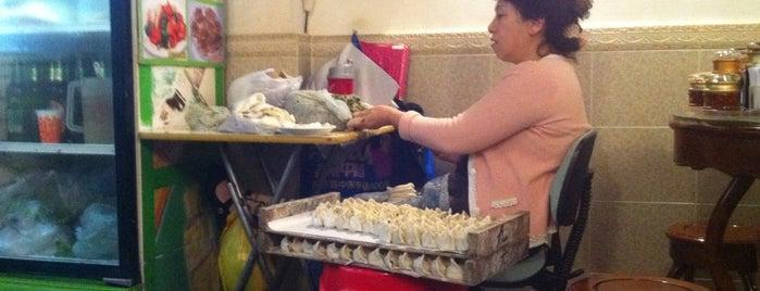 Peking Dumpling Wong is one of King Kong.