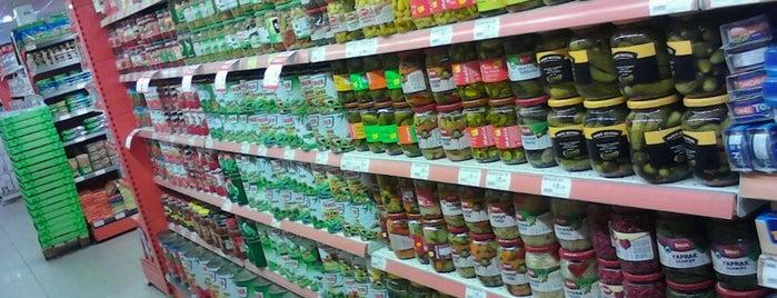Onur Market Yenibosna is one of MAĞAZALARIMIZ.