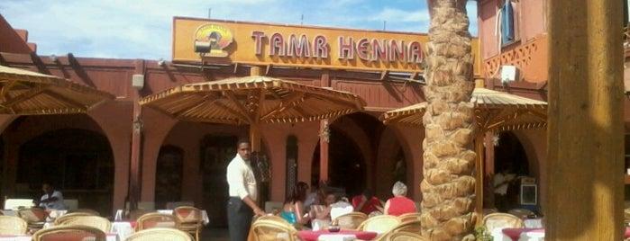 Tamr Henna is one of El Gouna.