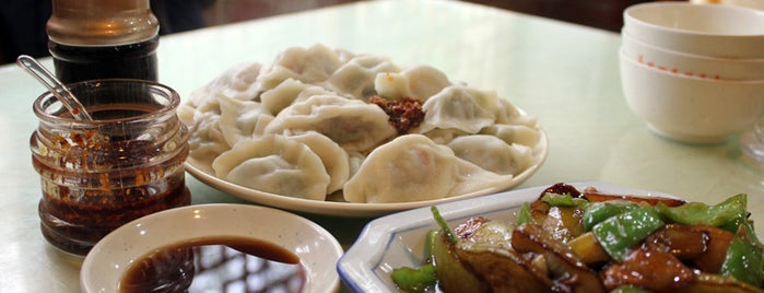 Dongbei Siji Jiaozi Wang is one of Shanghai Eateries.