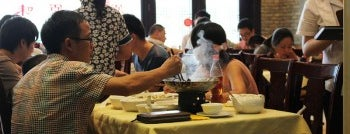 Hunan Country Cuisine is one of Shanghai Eateries.