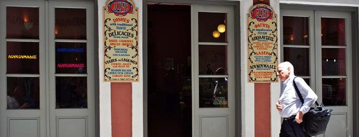 Δωρίς Οινομαγειρείο is one of Athens Eateries.