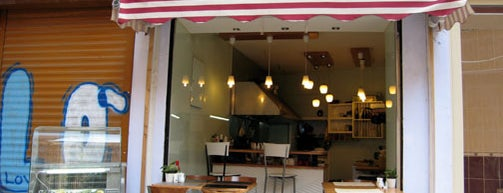 Füreyya Galata Balıkçısı is one of Istanbul Eateries.