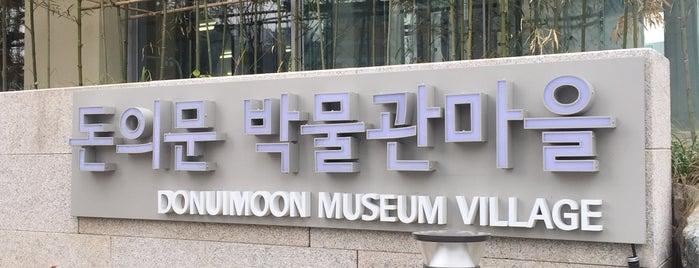 돈의문 박물관마을 is one of Je-Lyoung 님이 좋아한 장소.