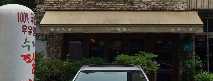예다랑 is one of สถานที่ที่ Kyusang ถูกใจ.