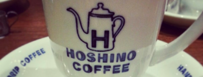 HOSHINO COFFEE is one of Desserts/Pastries/Cafes.