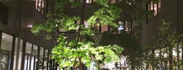 Kanazawa Sainoniwa Hotel is one of Kanazawa vacation.