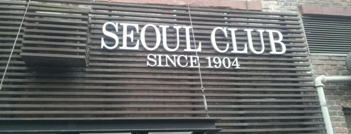 Seoul Club is one of Always.