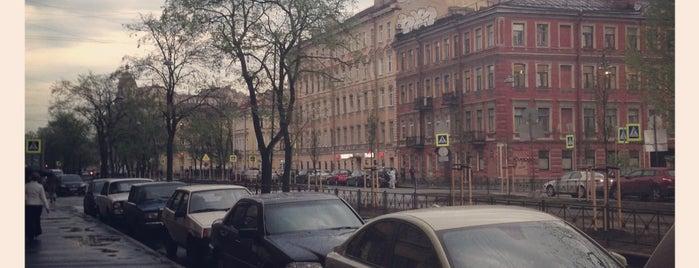 Клинский проспект is one of MEUS FAVORITOS II.