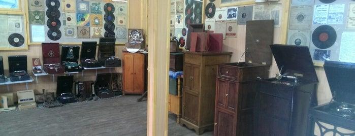 Музей граммофонов и грампластинок is one of Orte, die Evgeny gefallen.