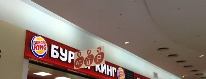 Бургер кинг is one of ProФитнес 💪🏻 님이 좋아한 장소.