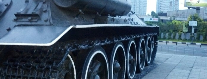 Монумент радянським воїнам-танкістам визволителям Києва / Танк is one of Киев.