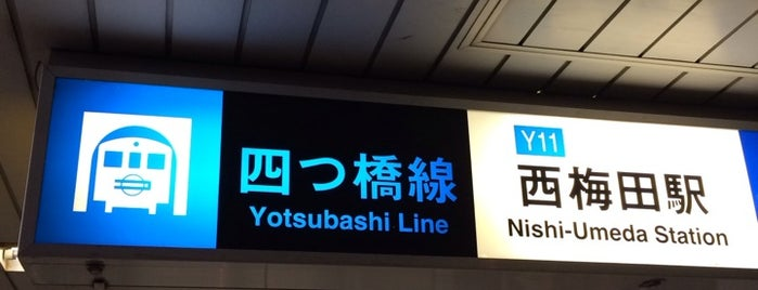 Nishi-Umeda Station (Y11) is one of Lugares favoritos de Shank.