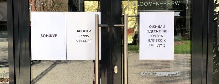 Bloom-n-Brew is one of Куда сходить.