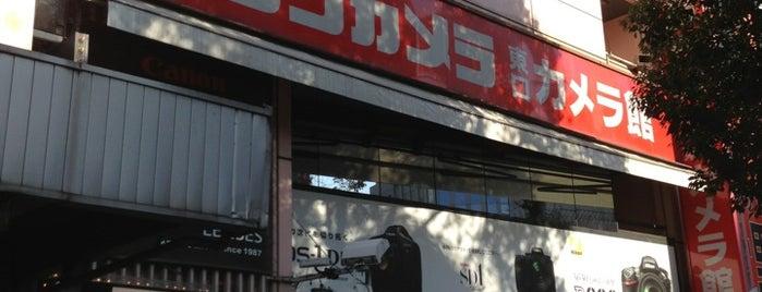 ビックカメラ 池袋東口カメラ館 is one of สถานที่ที่ Tomato ถูกใจ.