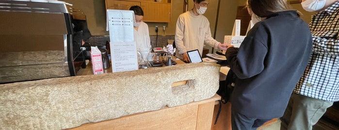 Weekenders Coffee is one of Kyoto.