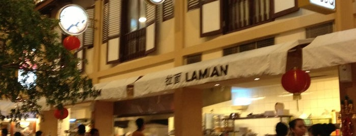 Lamian Palace is one of indo cafe•restaurant.