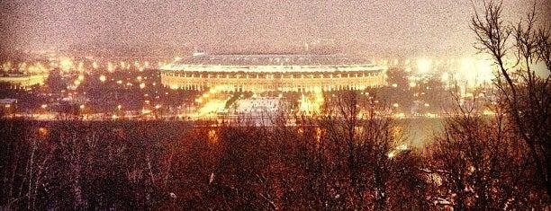 Vorobyovy Gory is one of Романтические места Москвы.