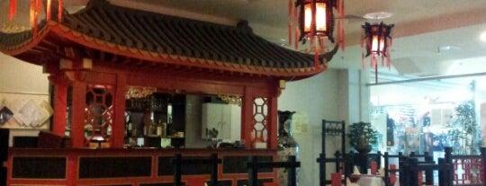 Чан-Чунь is one of Восточная кухня | Eastern Diner.