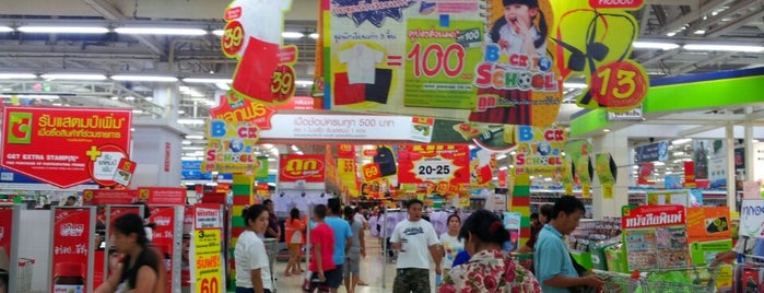 บิ๊กซี เอ็กซ์ตร้า is one of Thailand.