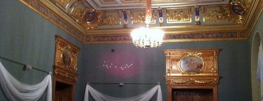 Дворец князя Кочубея is one of All Museums in S.Petersburg - Все музеи Петербурга.