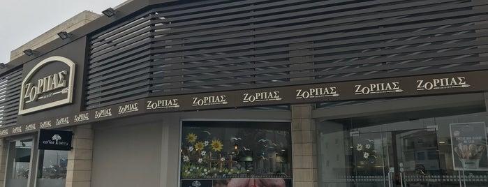 Zorbas is one of Tempat yang Disukai Christos.