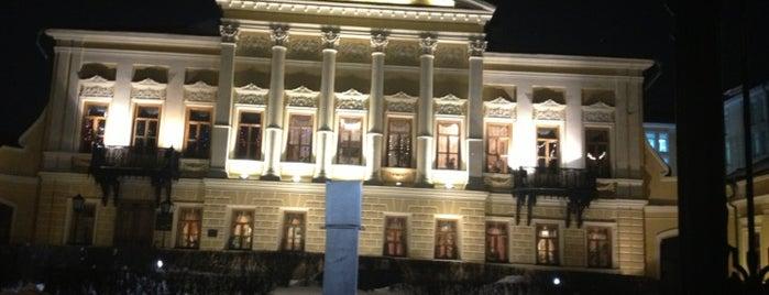 Библиотека №112 им. А.С. Пушкина is one of Ф.